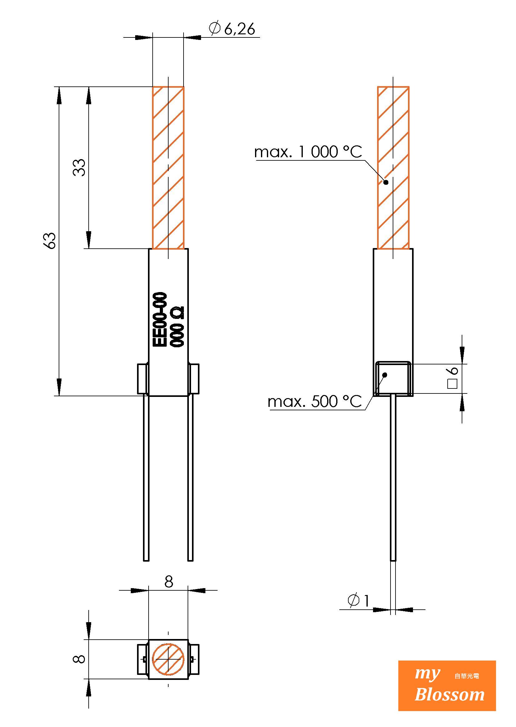 辉光点火器/陶瓷辐射加热器/陶瓷加热切割器/陶瓷弹筒式(卡式)电热管